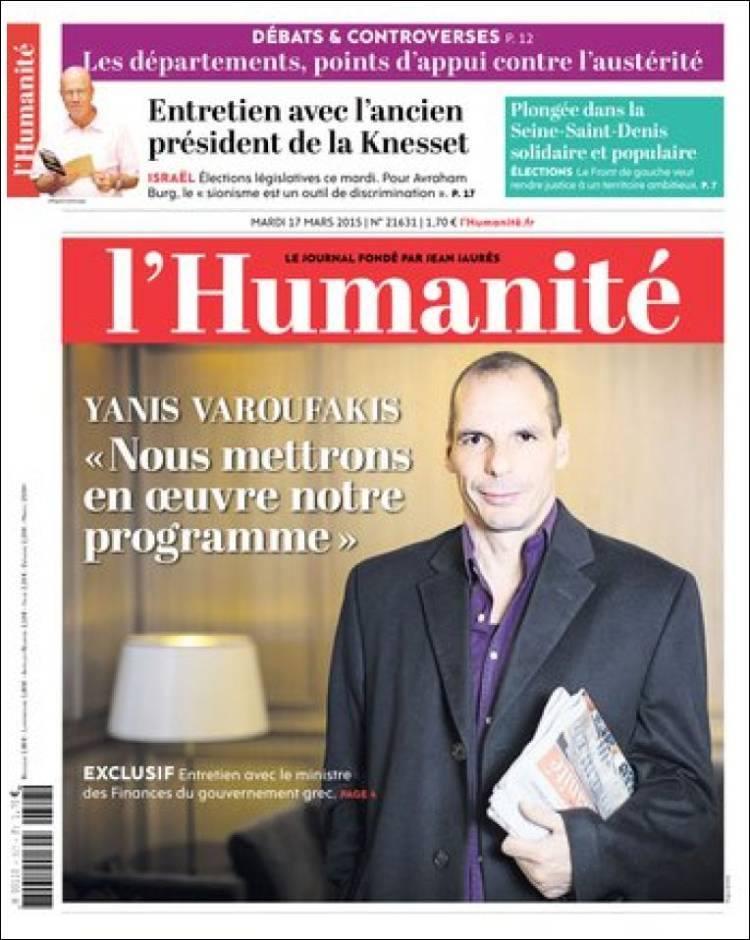 L'Humanité entrevista Varoufakis