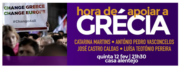 """Sessão Pública """"Hora de apoiar a Grécia"""", com Catarina Martins, António Pedro Vasconcelos, José Castro Caldas e Luísa Teotónio Pereira."""