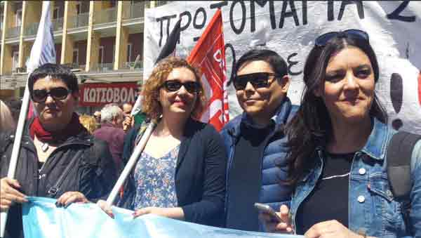 Margarita Mileva, Anne Sabourin, Yiannis Bournous e Marisa Matias no 1º de Maio em Atenas