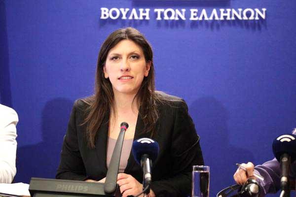 Zoe Konstantopoulou. Foto Parlamento grego/Twitter