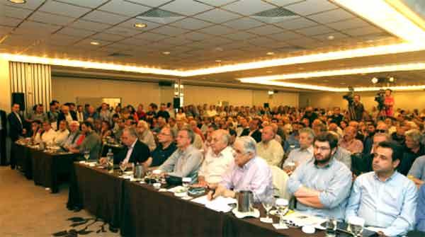 Reunião do Comité Central do Syriza - Maio 2015. Foto left.gr