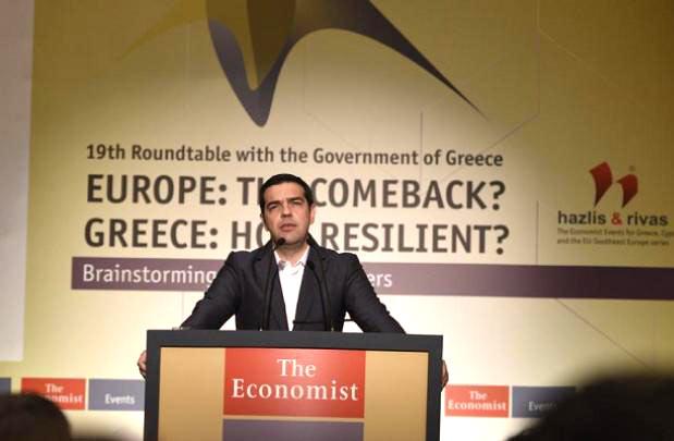 Foto left.gr