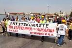 Estivadores em luta no porto do Pireu