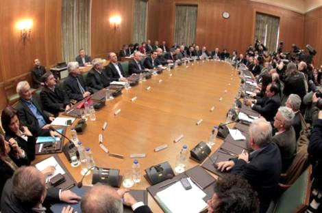 Governo grego
