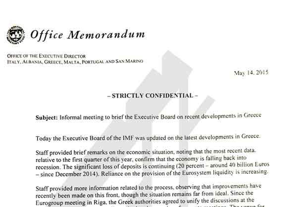 Memorando confidencial do FMI revelado pelo Chanel 4 britânico