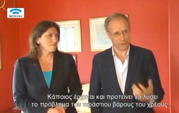 Zoe Konstantopoulou e Francisco Louçã