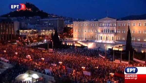 Manifestação contra a chantagem dos credores - 17 junho 2015
