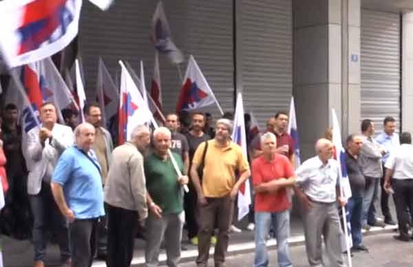 Protesto da central sindical PAME