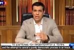 Alexis Tsipras na comunicação ao país de 28 de junho