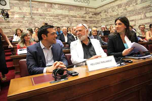 Alexis Tsipras, Eric Toussaint e Zoe Konstantopoulou