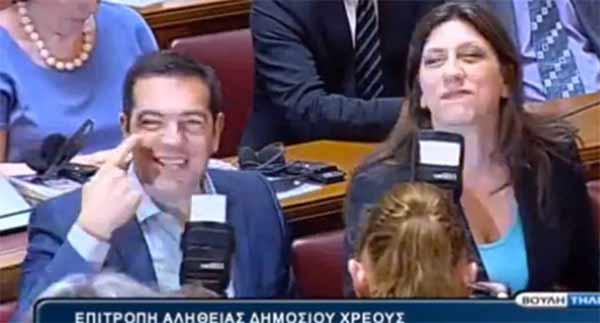 Alexis tsipras e Zoe Konstantopoulou na abertura da sessão de apresentação das conclusões preliminares da auditoria à dívidaAlexis tsipras e Zoe Konstantopoulou na abertura da sessão de apresentação das conclusões preliminares da auditoria à dívida