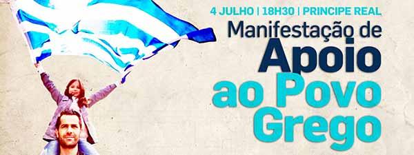 Manifestação de 4 de julho em Lisboa