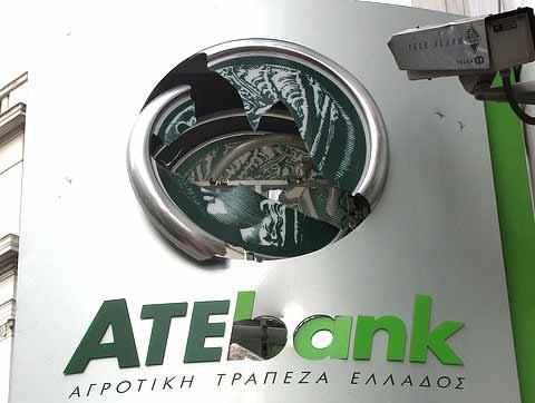 ATEbank. Foto Tilemahos Efthimiadis/Flickr