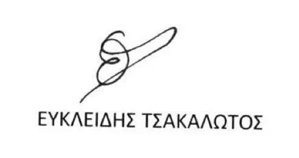 A assinatura de Tsakalotos, tem alguma dedicatória para Bruxelas?