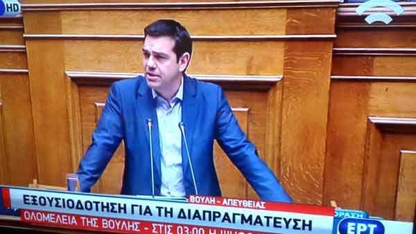 Alexis Tsipras no Parlamento