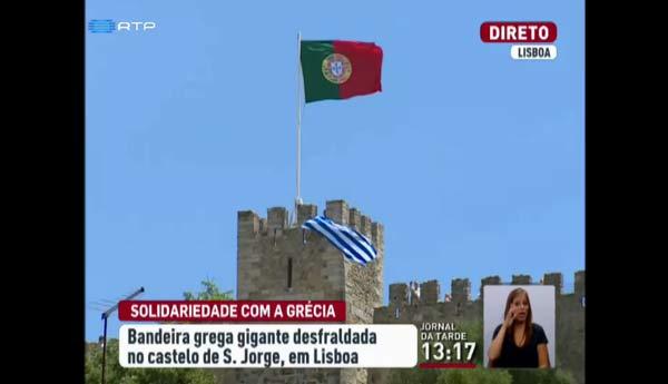Bandeira da Grécia no Castelo de São Jorge