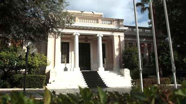Sede do governo grego