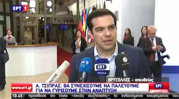 Alexis Tsipras à saída da cimeira de 12 de julho