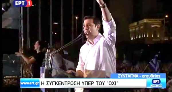 Alexis Tsipras no comício final do 'Não' a 3 de julho