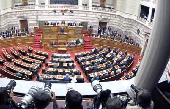 Parlamento da Grécia