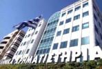Bolsa de Atenas. Foto Avgi.