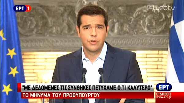 Tsipras anuncia demissão e concorre a novas eleições.