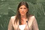 Zoe Konstantopoulou nas Nações Unidas