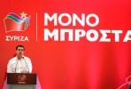 Alexis Tsipras no Comité Central de 10/10/2015. Foto Syriza