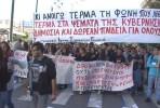 Manifestação de estudantes em Atenas. Foto ANA-MPA