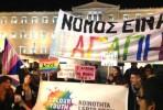 Manifestação à porta do parlamento pelos direitos LGBT. Foto setonsally/IG