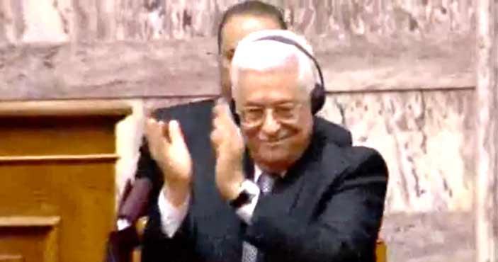 Mahmoud Abbas no parlamento grego