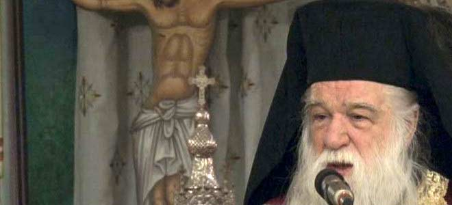 Bispo Ambrosios