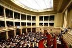 Parlamento grego. Foto Left.gr