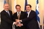 Netanyahu, Anastasiades e Tsipras na cimeira de Nicosia