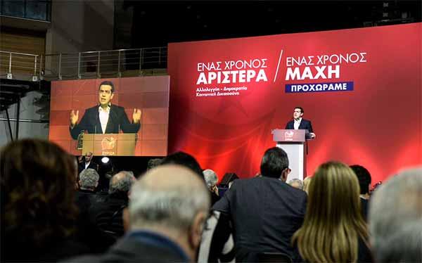 Alexis Tsipras no comício de um ano de mandato.