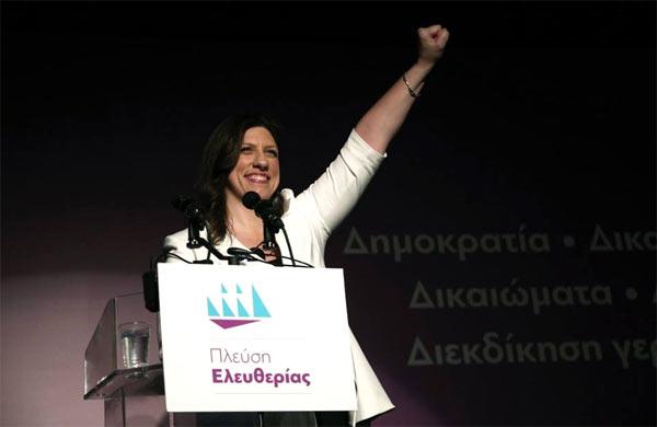 Zoe Konstantopoulou no lançamento do novo partido.