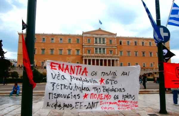 Manifestação em frente ao parlamento - 22 maio 2016. Foto @katia0/Twitter