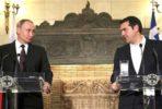 Putin e Tsipras em Atenas.