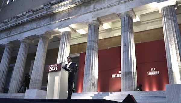 Tsipras apresenta proposta para nova Constituição da Grécia. Foto Left.gr