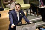 Alexis Tsipras na Assembleia da ONU sobre Refugiados. Foto Left.gr