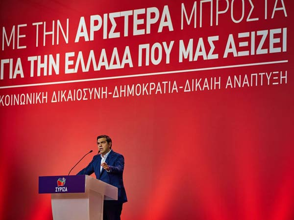 Tsipras no II Congresso do Syriza. Foto Left.gr